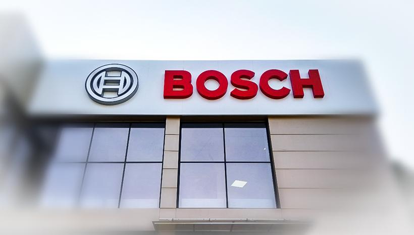 Рекламный фриз Bosch