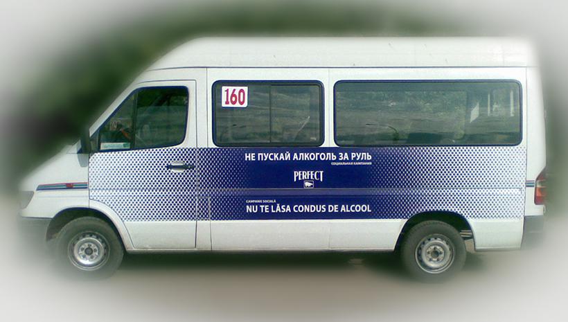 Реклама на маршрутном такси Perfect