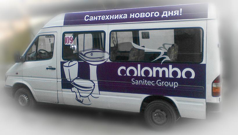Реклама на маршрутном такси Colombo