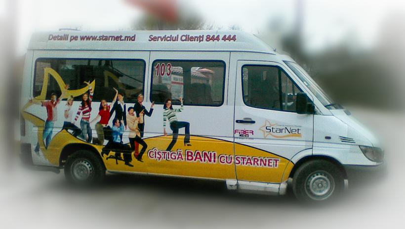 Реклама на маршрутном такси StarNet