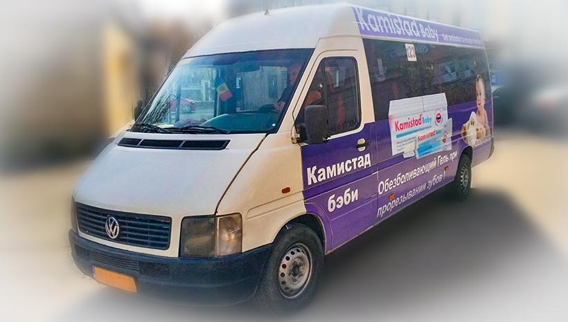 Реклама на маршрутном такси Kamistad
