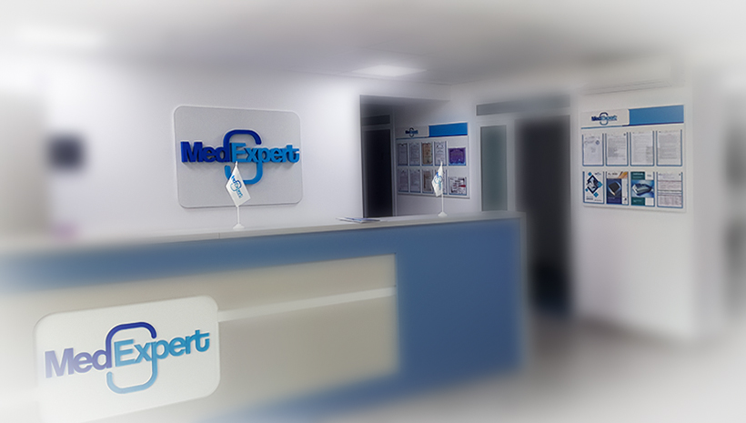 Информационный стенд MedExpert