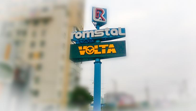 Оформление стеллы Romstal и Volta