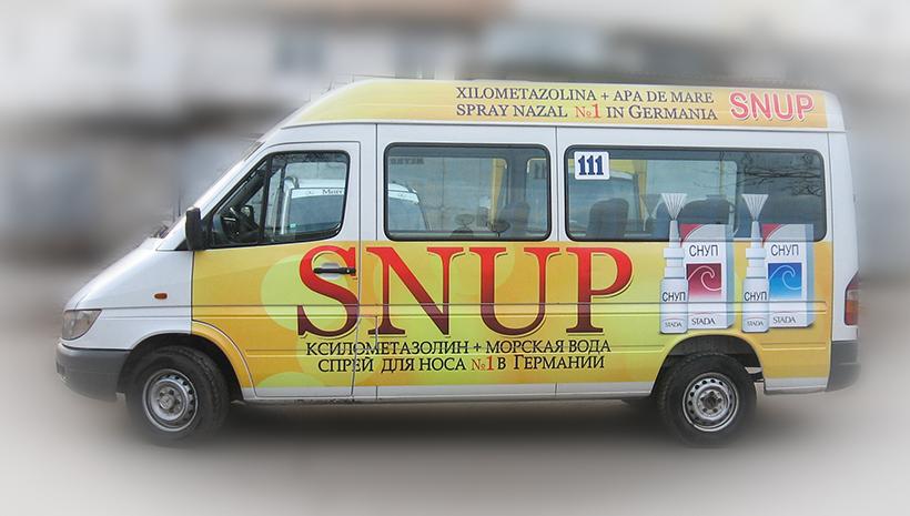 Реклама на машине Snup
