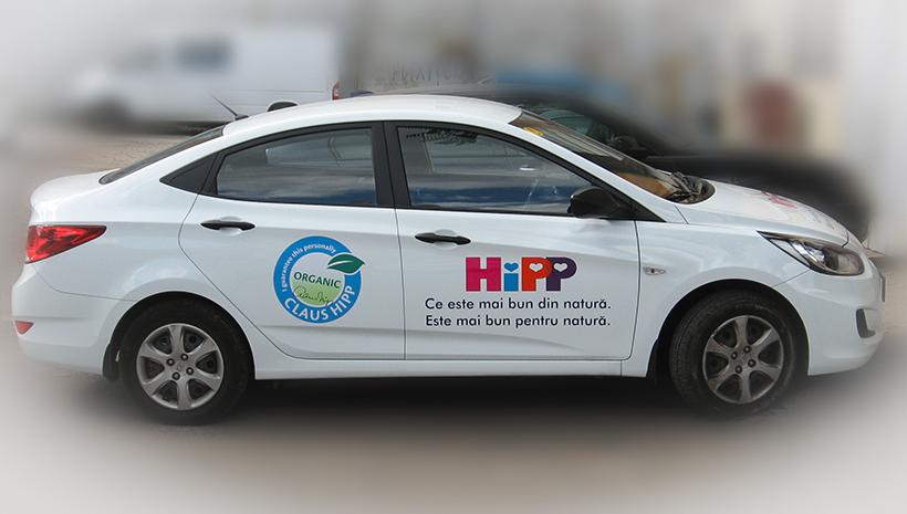 Реклама на машине Hipp