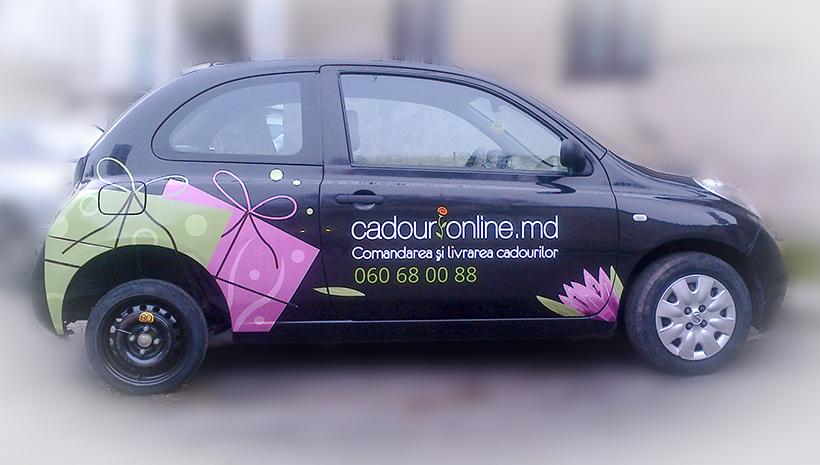 Оформление машины Cadouri online