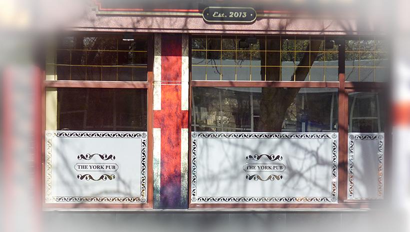 Оформление витрины The York Pub