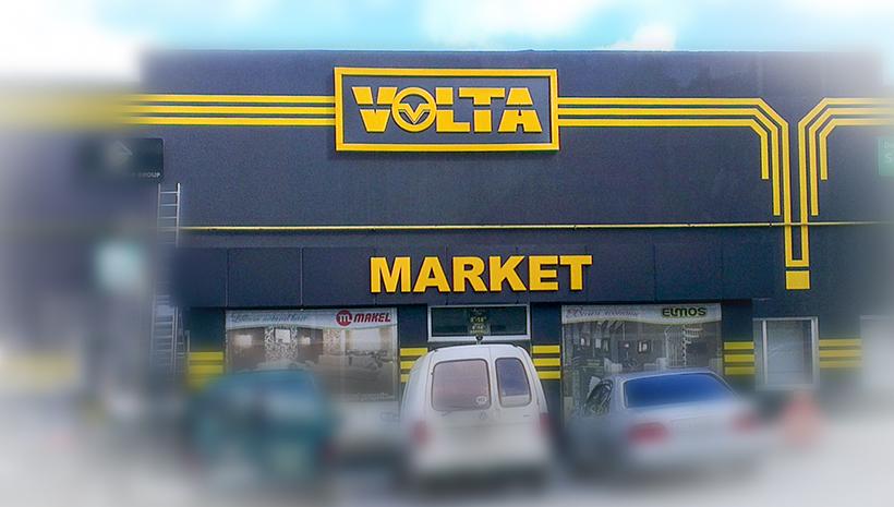 Световой короб Volta