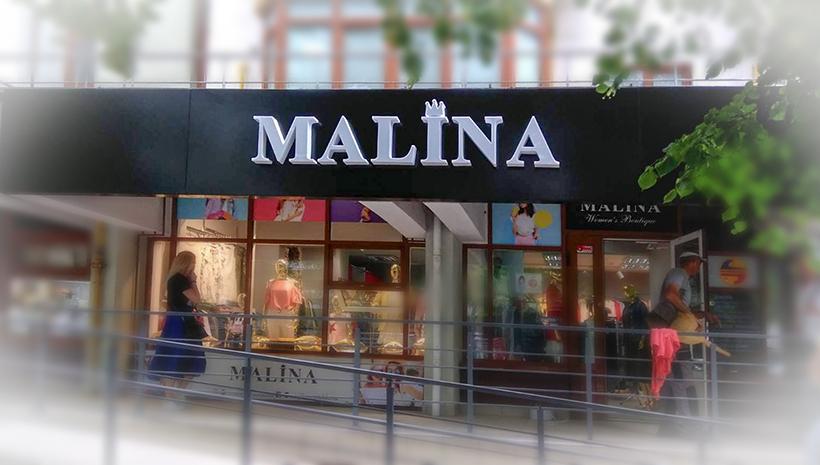 Рекламный фриз,Объемные буквы Malina
