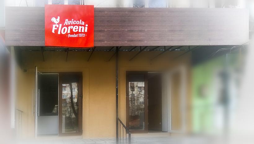 Рекламный фриз Avicola Floreni