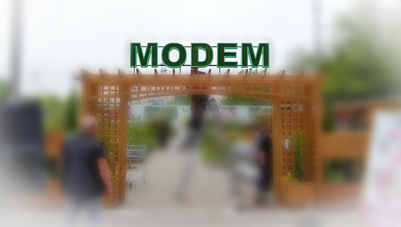 Объемные буквы Modem