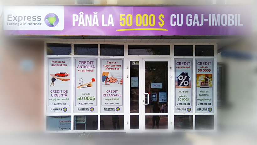 Оформление витрины Express Leasing&Microcredit