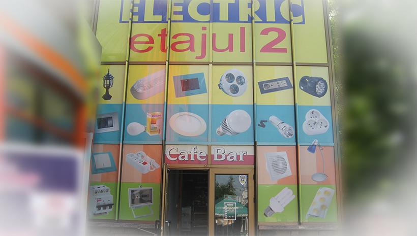 Оформление витрины Parc Electric