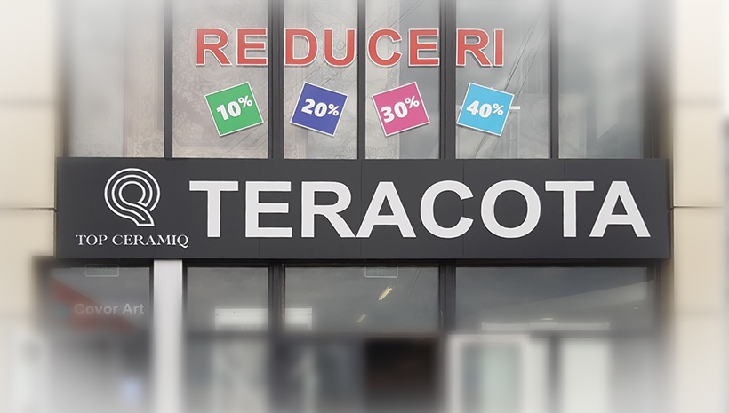 Рекламный фриз Teracota
