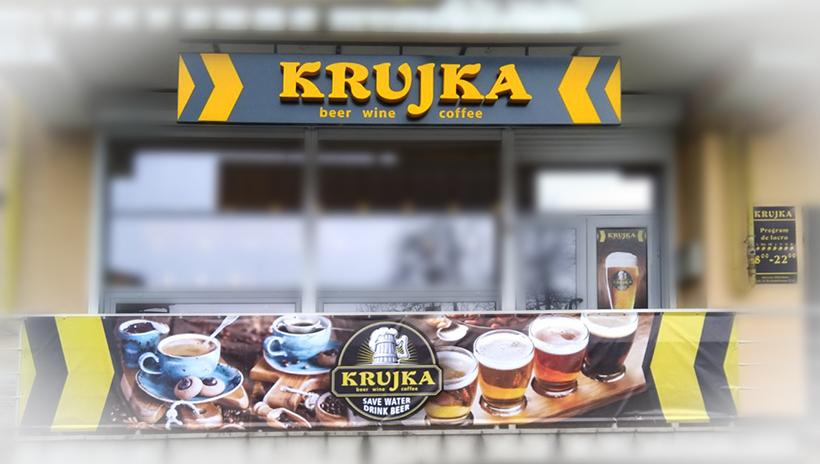 Объемные буквы Krujka