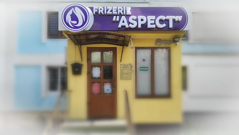 Объемные буквы Aspect